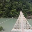 寸又峡 夢の吊橋