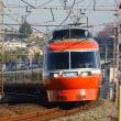 2017年12月16日 小田急 町田 LSE 7003F はこね17号