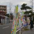 廻るもの 覚王山日泰寺 参道の散歩