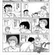あした天気にな~れ(118)