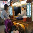 のんびり・台湾 台北市 毎晩お祭り・士林夜市 2