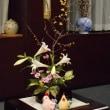市長室の花(1月15日)