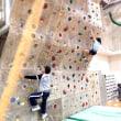 少年少女登山教室 ~オリンピック競技(スポーツクライミング)と標高1182mに挑戦~