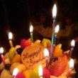 Birthday  おめでとう