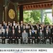 全国有志大連合の東京大会に出席。