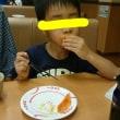 2096☆息子ちゃんと買い物☆