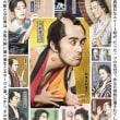 映画『のみとり侍』鑑賞=鶴橋康夫監督作品