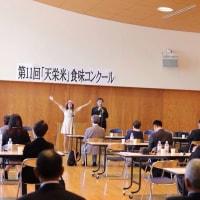 11/9「レレデビー一致のcooking music」