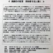 2018年歌舞伎学会夏期企画「演劇の証言 西形節子氏に聞く」
