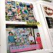 【2018年手帳準備23】〜写真シールを使う〜