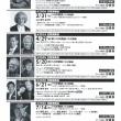 凝縮されたロマン・・・デュメイのブラームス《第1番》&《ドッペル》(関西フィルハーモニー管弦楽団第286回 定期演奏会)