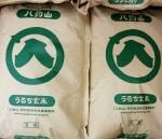 奈良県産直「新米コシヒカリ」特別価格♪