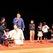【掲載情報】子どもと楽しむ落語会