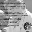 松尾泰伸 ピアノソロコンサート in八ヶ岳 ♪