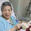 姉(90歳)の手術終了!