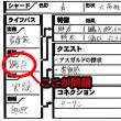 まじかる東郷爆誕