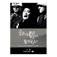 【安田純平さんとTBS NEWS23報道】2018.11.2