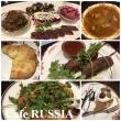 ロシア&ジョージア料理 カフェロシア