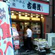 タンメン・半チャーハンセット920円/古寿茂/八重洲/土