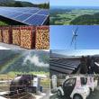 出版予告:「再生可能エネルギーによる地域づくり~ 自立・共生社会への転換の道行(みちゆき)」(仮題)