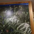 黒部峡谷 欅平の散策 その2
