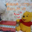 かわいいお菓子BOX o(*^▽^*)o~♪