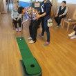 スポーツクラブ☆パターゴルフ