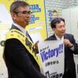 衆院大阪補選 野党共闘の共産・宮本岳志さん、供託金没収~ネットの反応「野党共闘して没収ww」