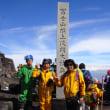 富士山に登ってきました。