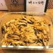二種の椎茸と牛蒡の醤油漬梅和え