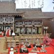 勝浦のビックひな祭り