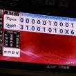 5/20 中日vs阪神11回戦@ナゴヤドーム