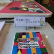 特別展 『Gifu 信長展』