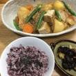 今晩の献立 北海道産有機ジャガイモと厚揚げの煮物💛