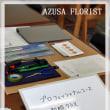 富山県 アーティフィシャルフラワー教室