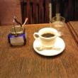 サトアキの好き好き喫茶店Volume132☆仙川「彼留哩」