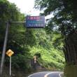 スバルアタック改め山中湖ライド 290km(後編)