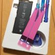 iPhone6sバッテリ交換