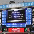 2018.9/16DeNA✕阪神