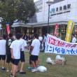 朝鮮侵略戦争阻止と再稼働を止める闘いは一体だ 9・8舞鶴抗議行動