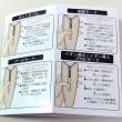 <monitor>COSBEAUTY JAPAN Lift Iron Pro
