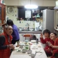 楽しい宴!/ Happy Banquet!