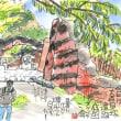 7月4日 スケッチ会 大森貝塚遺跡庭園