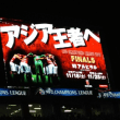 ACL準決勝 第2戦 対上海上港