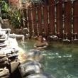 今年の初温泉