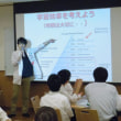 Saying Goodbye to Lectures in Shimane Med-schoolなんちゃって。