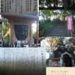 ◆【カシャリ!一人旅】 東京の文化の集積地 上野恩賜公園05 文化の殿堂 国立博物館 東京芸術大学・奏楽堂