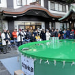 鐵砲州稲荷神社 寒中水浴大会・・2