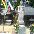 42番・仏木寺