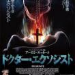 最新の映画情報 特別一気、配信中-11/23,24,25-B